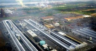 Empresas Básicas de Guayana | CVG