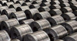 Aluminio en Venezuela | CVG