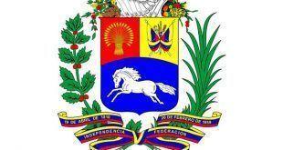 Escudo Nacional de Venezuela   Símbolo Patrio