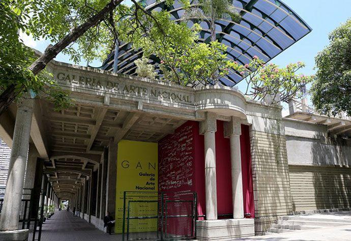 Galería de Arte Nacional | GAN