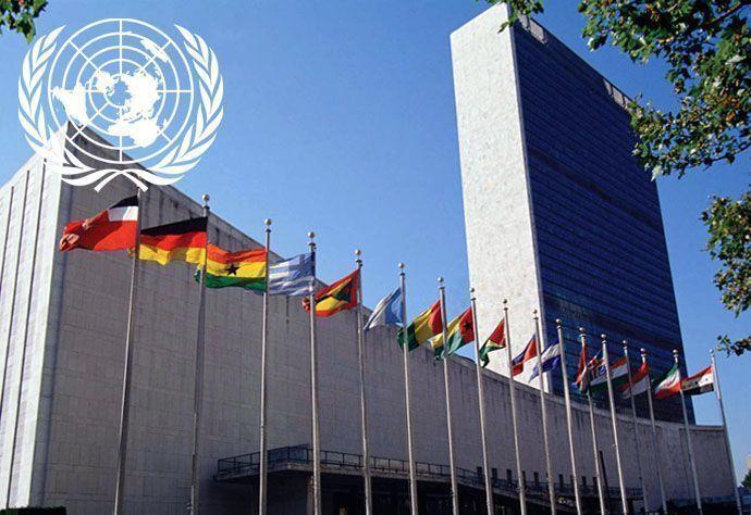 Día de las Naciones Unidas | ONU