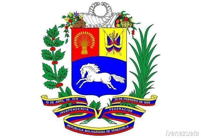 Escudo Nacional De Venezuela Símbolo Patrio Viajes Por Venezuela
