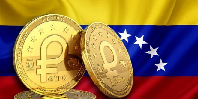 Petro Criptomoneda de Venezuela