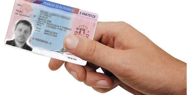 Como tramitar la renovacion de la tarjeta de identidad de extranjero
